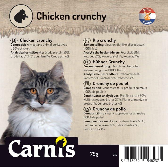 chicken crunchy 5 x 75g